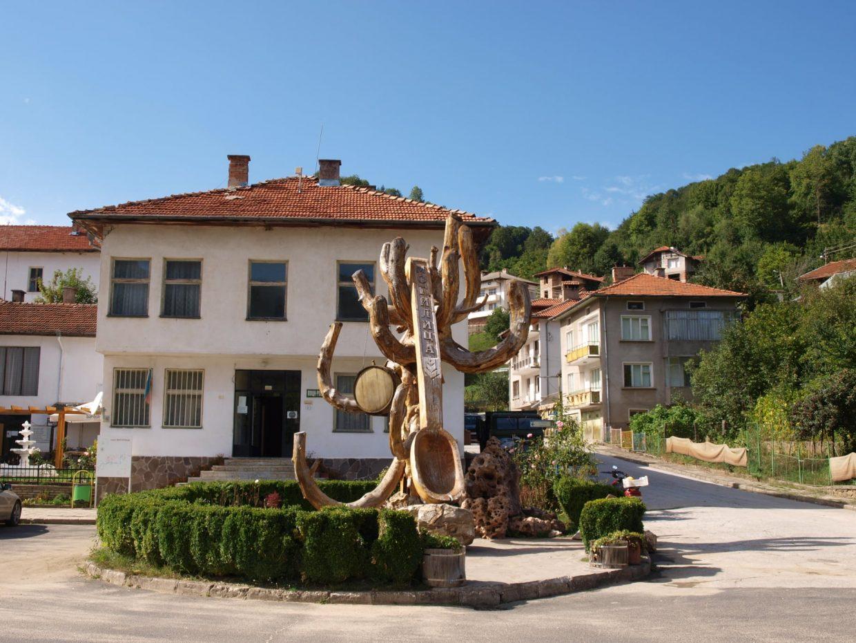 Mogilitsa village